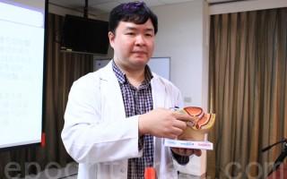 摄护腺肥大 憋尿更伤身