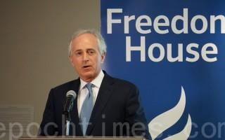 自由之家報告顯示全球自由狀況下滑