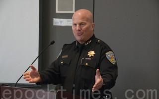 蘇爾引咎辭職 李孟賢任命舊金山新警察局長