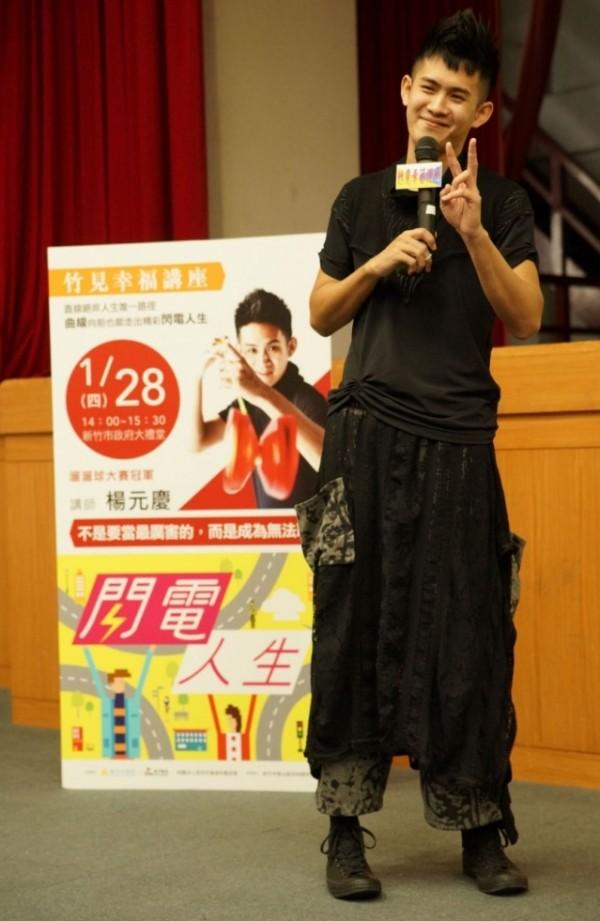 杨元庆说总有一天你可以站在某个地方对一群人诉说你自己的故事。(新竹市府提供)