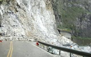中橫錐麓隧道崩塌 過年前難搶通