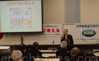 日本學者:應向美國學習處理歸化問題