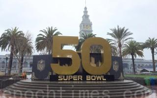 「超級碗城市」成型 舊金山只待百萬球迷