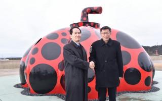 柯文哲访直岛 见识日本文创产业极致