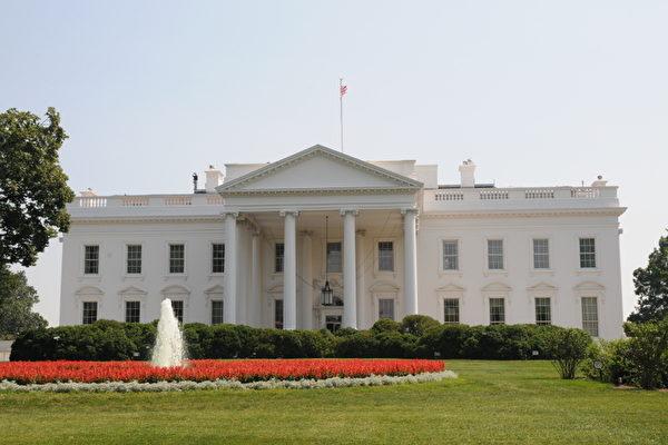 白宫网站声明将退出TPP 业界关注中美贸易