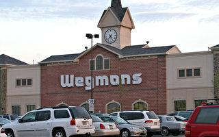 美2015年满意度调查 Wegmans超市蝉连榜首