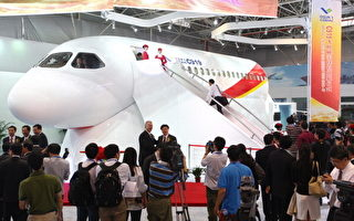 亚洲最大航展 中共国产飞机C919羞于现身