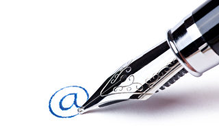 职业人士写电邮的15种礼仪