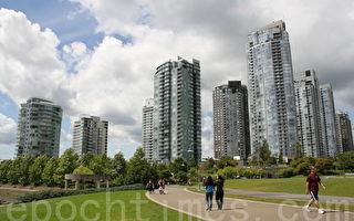 加拿大去年平均房价再升12% 温哥华升幅居首