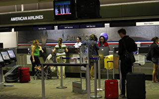 避免旅客訪寨卡疫區 多家航空公司同意退票