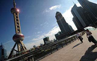 風險投資急挫 中國經濟增長出現放緩跡象