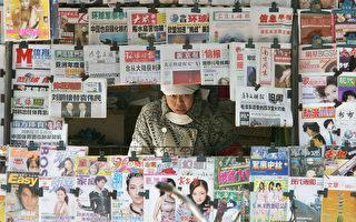 陆媒体界透露:中共下密令 严控经济报导