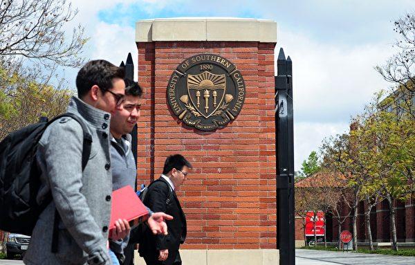 2月9日﹐工会官员向国家劳工关系委员会(National Labor Relations Board)投诉南加州大学(USC)官员企图阻止非终生教职人员加入工会。图为洛杉矶南加州大学校门口。(Frederic J. BROWN/AFP)
