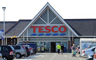 去年巨亏 英国最大超市Tesco再裁3.9万人