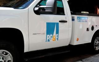 加州PG&E遺失天然氣管線維護記錄 或被罰