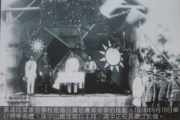 """袁斌:""""蒋介石背叛革命""""纯属弥天大谎"""