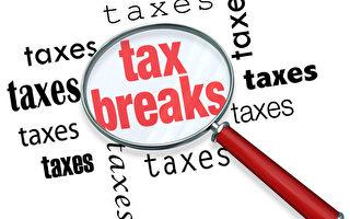 在美報稅 自僱者勿忘七大節稅妙方