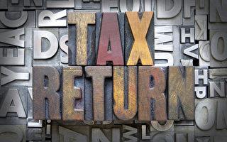 报税季即将结束 错过最后期限怎么办?