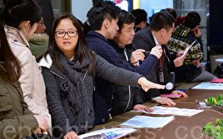 阻資本外流 中共限制大陸富豪買香港保險
