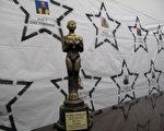 图:由六四雕塑家陈维明设计的奥斯卡中国自由人权奖奖杯。(刘菲/大纪元)