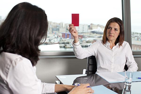 上班要好氛圍 老闆面前這25句話建議別說