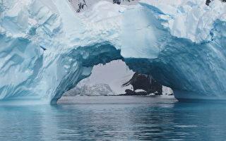 南极冰川下发现世界上最深的陆地峡谷
