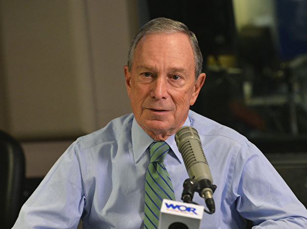 彭博曾任紐約市長,備受美國和西方政壇關注的政要,不僅在政治上頗有影響力,還廣泛涉足媒體、教育和慈善事業。(Slaven Vlasic/Getty Images for Clear Channel)