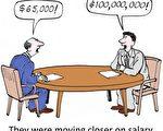 谈判过程中,要让雇主满意,同时也没有低估自己的专业与能力,的确不是件容易的事。(Fotolia)
