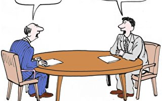 薪資談判的五個技巧