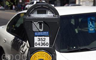 舊金山交通局通過浮動停車費方案
