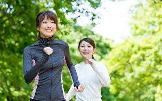 身体活动每周须150分钟  家事也算