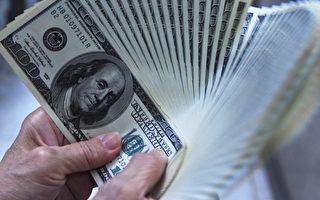 经济低迷 各国抛售美国国债