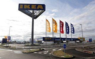 """瑞典名企IKEA 隐含""""德国制造"""""""
