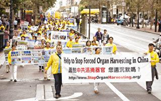 中共活摘器官曝光10年 國際社會嚴肅正視