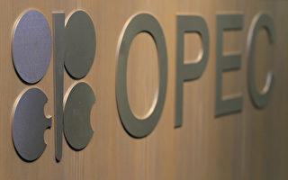 卡塔尔宣布退出OPEC 国际油价应声上涨
