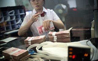 中紀委集中通報31單位巡視結果 金融反腐升級