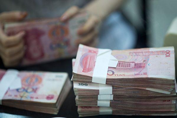 中共貪官利用房地產洗錢的方法