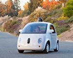 汽车越来越聪明 保险公司尝试用其来行销