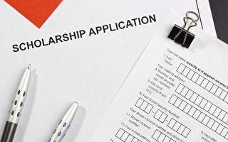 先到先得 2016美大學獎助學金申請3月2日截止