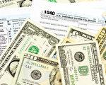 57%的美國人認為他們繳納的聯邦稅太高。(Fotolia)