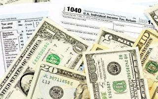 冒充国税局诈骗 美数千人被卷走三千万美元