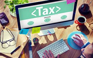 當前美國國稅局加強海外查稅是一個明顯趨勢。(fotolia)