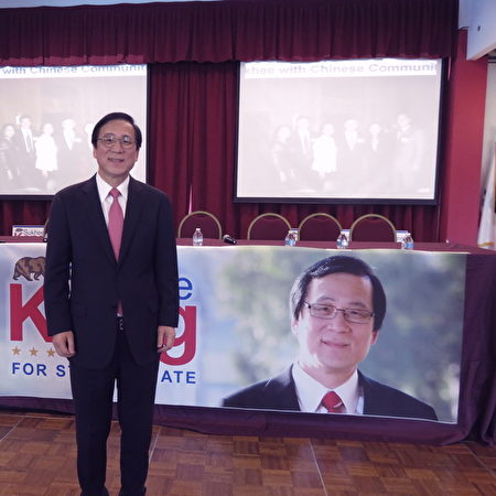 前爾灣市長姜石熙。(Sukhee Kang)(袁玫/大紀元)
