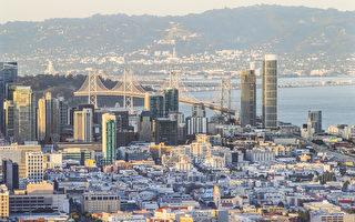 舊金山的泡沫開始了嗎?高端房市露餡