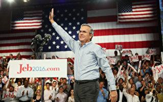 傑布選情告急 美前總統小布什首度助選