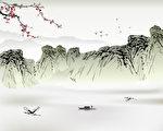 华夏诗醇:王维〈送别〉诗赏析