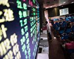 A股三大股指下跌 沪指跌近1% 深成指跌近2%