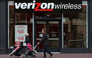 傳Verizon想買雅虎 AOL從中穿線