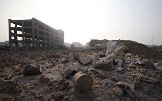 天津爆炸調查報告公布 5名省部級官員被處分