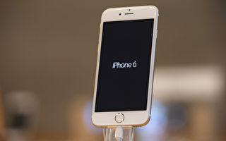 iPhone6或更高版本耗电快?可29美元换电池